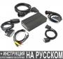 Адаптер CARSOFT MB V7.4.2 SP01 COM для диагностики Mercedes-Benz