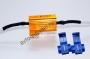 Нагрузочный резистор 25 Вт 8 Ом (