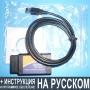 Универсальный адаптер ELM 327 V1.5 USB для диагностики OBD 2