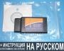 Универсальный адаптер ELM 327 Bluetooth для диагностики OBD 2
