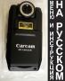 Видеорегистратор Carcam K2000 Full HD 1080P HDMI