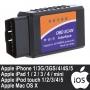 Универсальный адаптер ELM 327 V1.5 Wi-Fi для диагностики OBD 2