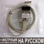 Автодиагностический адаптер BMW INPA K+DCAN USB с переключателем
